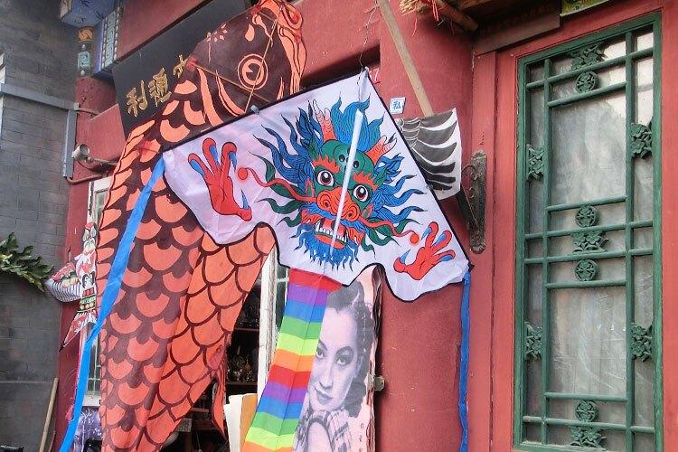 Chinese Kitetest