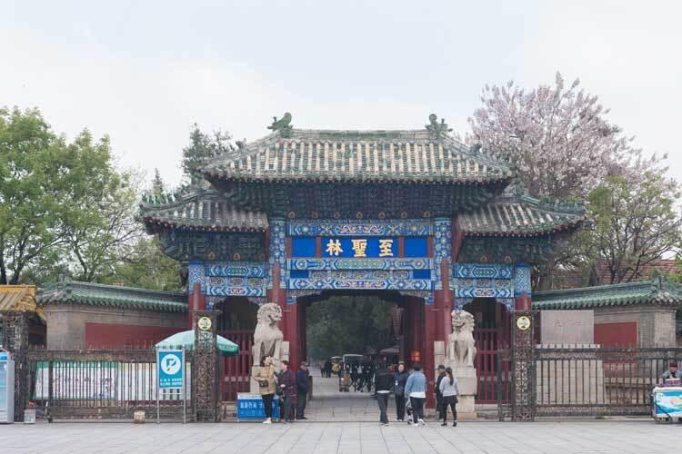 confucian family graveyard