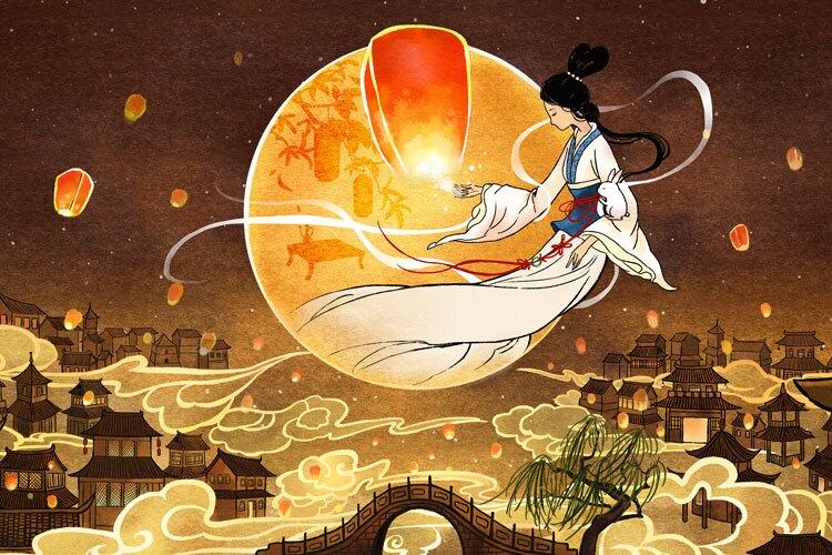 Mid-Autumn FestivalBeijing Travel Guide