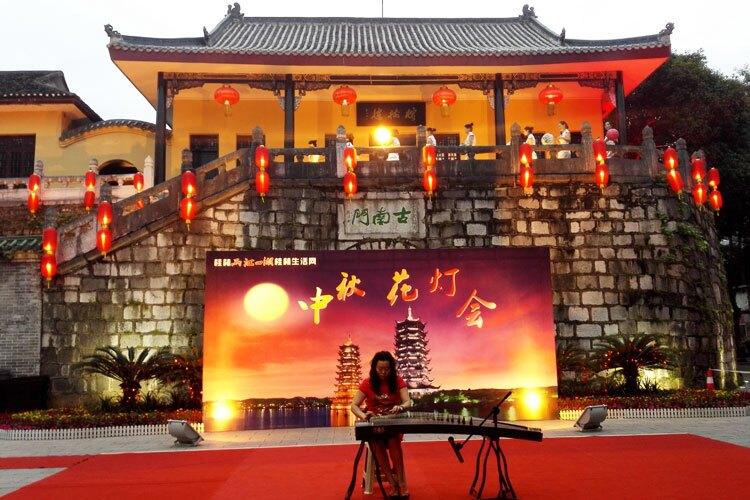 mid autumn lantern show