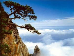 Mount Lushan Geopark