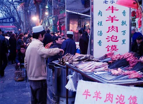 Xian Muslim Food Street
