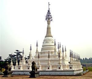 Grand View Garden of Minority Nationalities