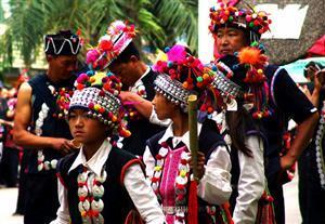 Hani Ethnic Minority