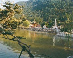 Mount Li Forest Park