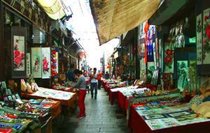 Huajue Xiang Alley