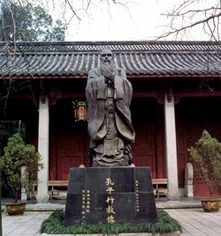 Confucius Six Arts City