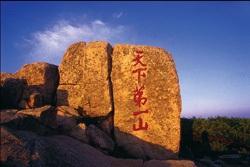 Mount Taishan