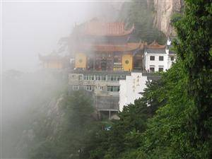 Jiuhuashan Mountain