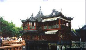 Huxinting Tea House