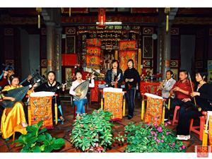 Nanyin Music