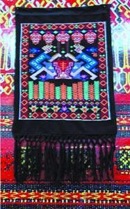 Traditional Textile Techniques of Li Minority