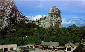 Nanxishan Hill Park