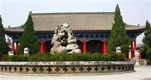 Xiangjisi Temple