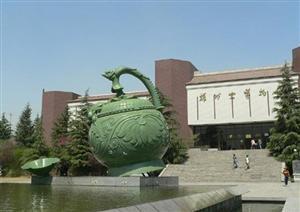 Yaozhou Ceramics Kiln