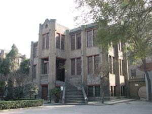 Former Residence of General Zhang Xueliang