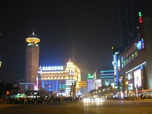 People Square
