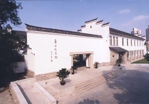 Former Residence of Luxun