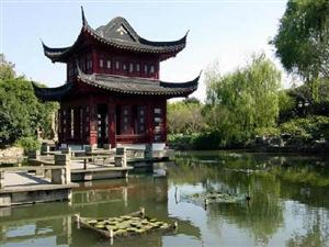 Shanghai Grand View Garden