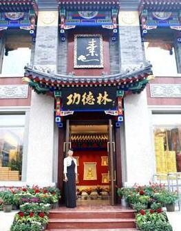 Gong De Lin Vegetarian Restaruant