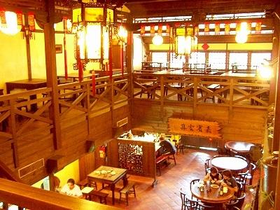Mei Long Zhen Restaurant