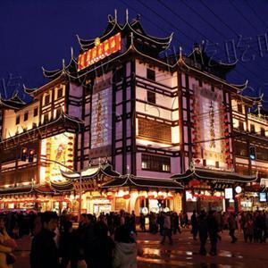 Shanghai Classical Restaurant