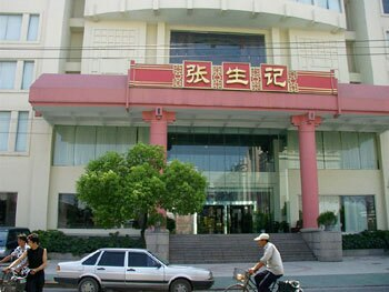 Zhangshengji Restaurant