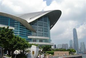 HK Convention and Exhibition Centre