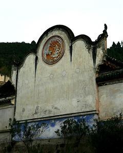 Qu Yuan Ancestral Hall