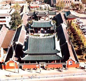 Yantai Museum