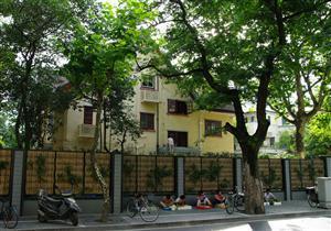 Shanghai Wukang Road