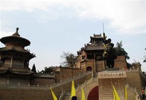 Shaanxi Mizhi County