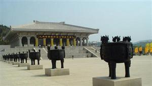 The Mausoleum of Yellow Emperor (Huangdi)