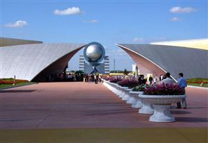 Changchun Film City