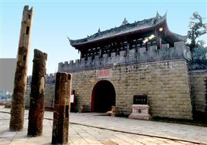 Baimaguan Fort