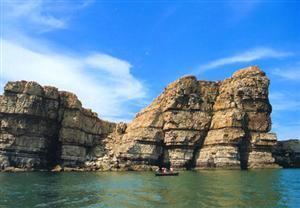 Jiuzhangya Cliff