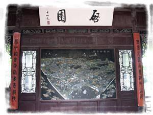 Dongshan Qiyuan