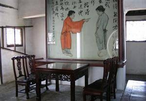 Dongshan Zijin Nunnery
