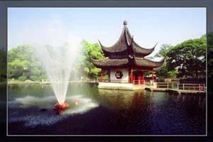 Xiyuan Garden
