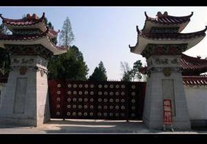 Tomb of Yu Ji