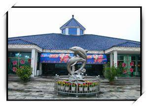 Xiamen Underwater Sea World