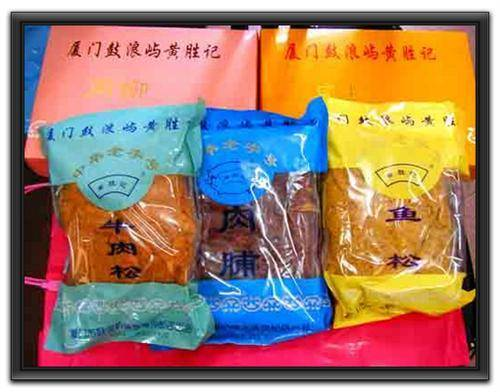 Huang Jinxiang Dried Meat Floss