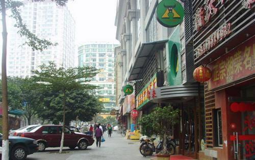 Taiwanese Street