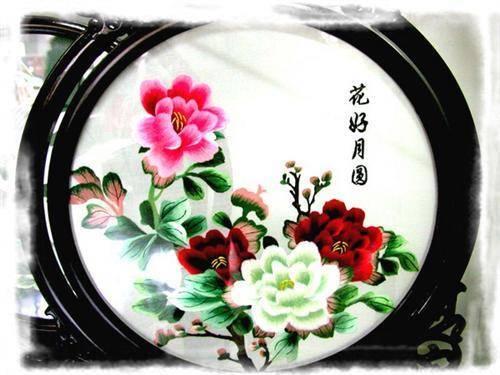 Suzhou Embroidery