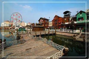Hangzhou Amusement Park