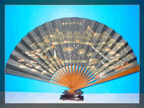 Wangxing Fan