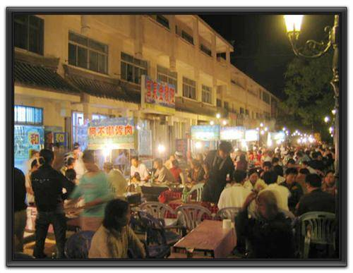 Shazhou Night Market