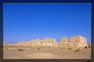 Hecang Ruins