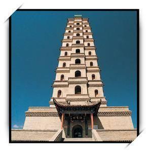 The Haibao Pagoda