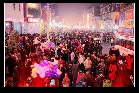 Xinhua Street